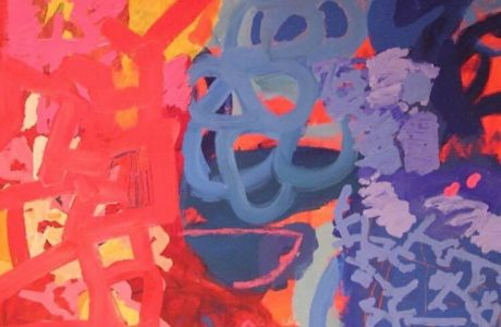 שבע אהבות – עם האמנית יפעת שצקי